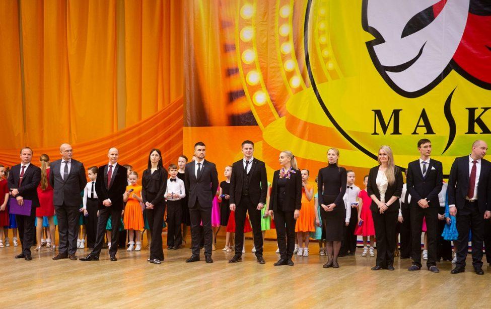 Турнир по танцевальному спорту «Маsка»-2020