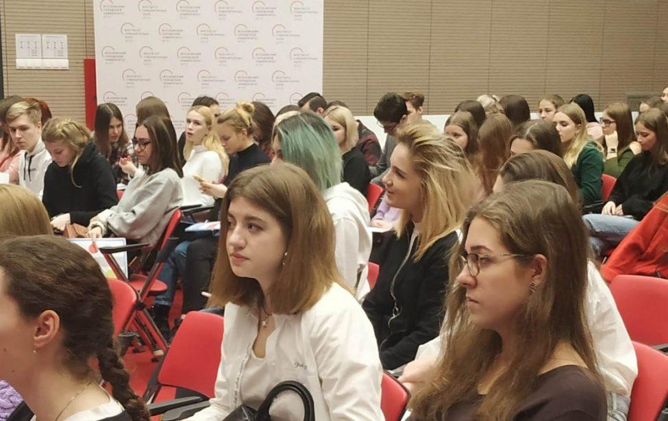 День профориентации к Юбилею Московского городского