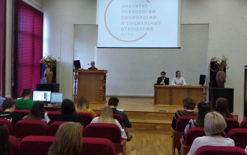 Студенты на международной конференции