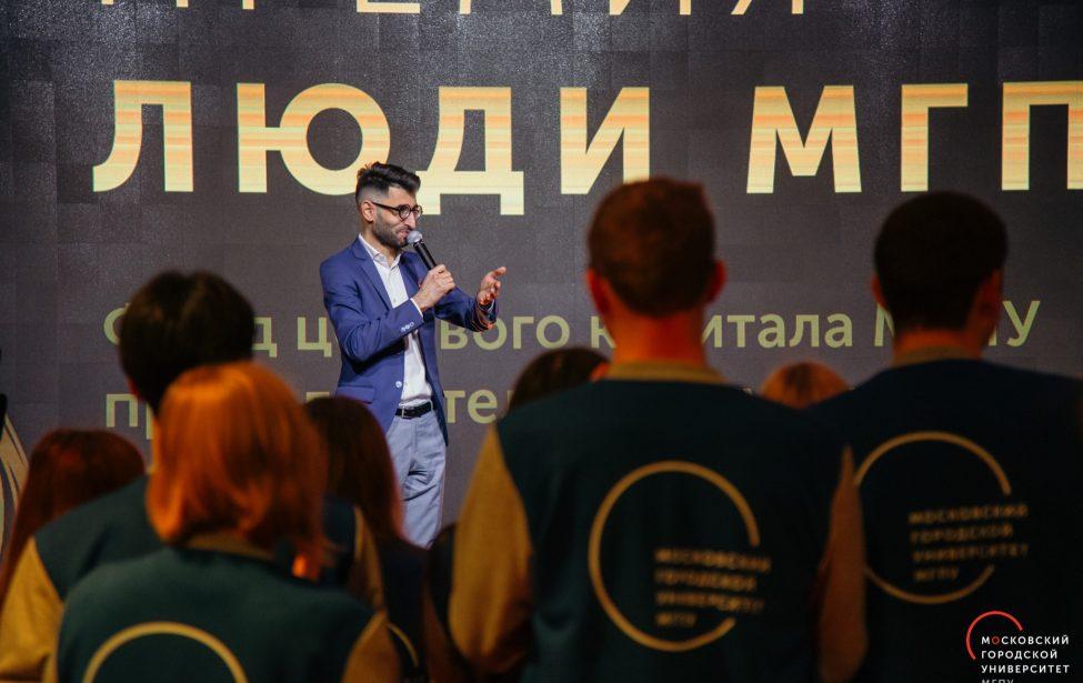 Названы претенденты насоискание премии «Люди МГПУ» встуденческих номинациях