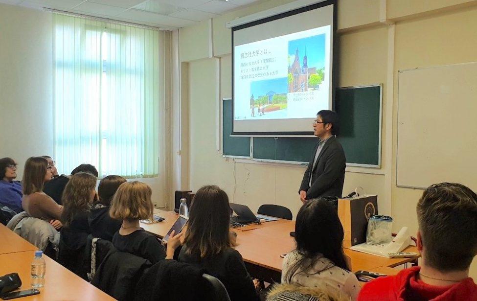 В ИИЯ состоялась лекция доцента японского университета