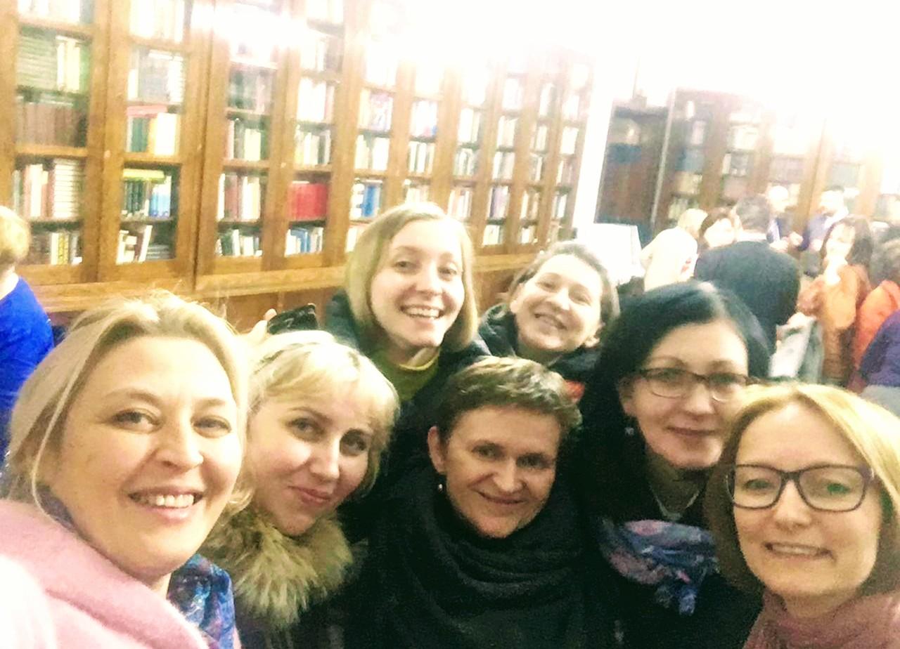 В Белградском университете