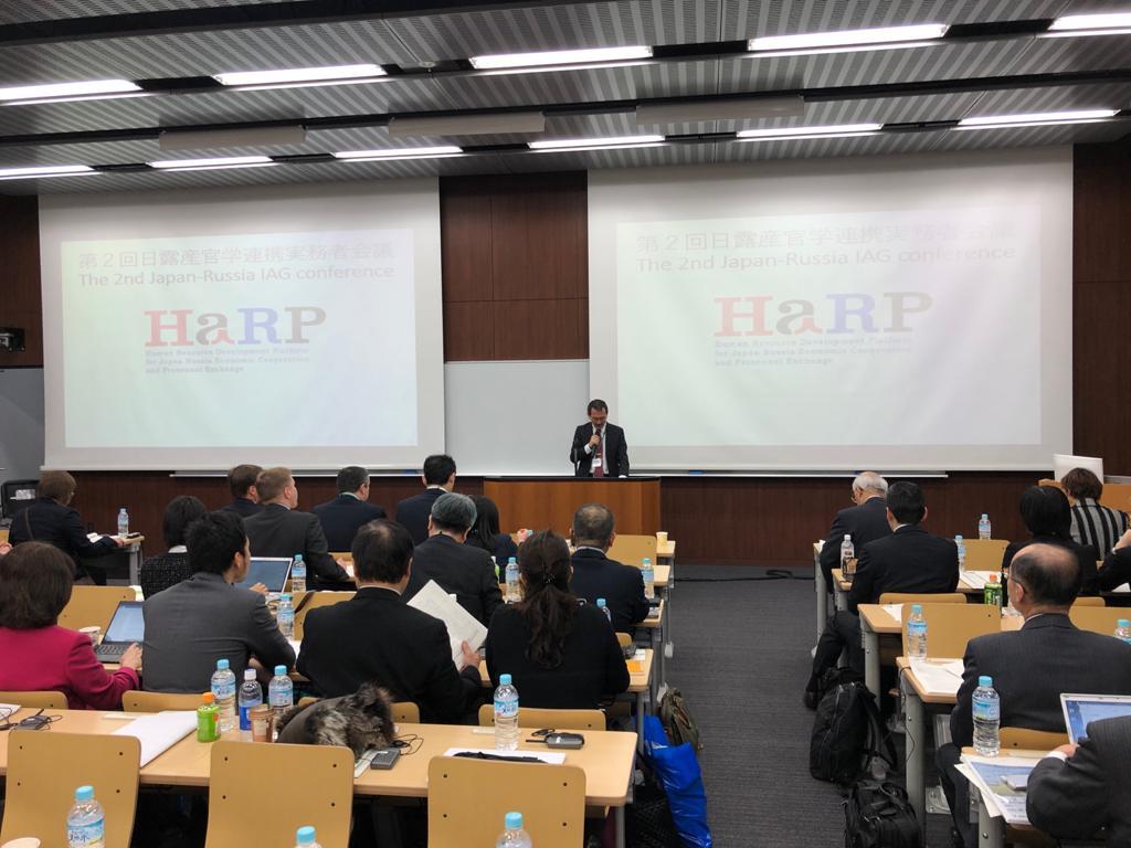 МГПУ на Втором Рабочем совещании по партнёрству вузов, бизнеса и органов власти