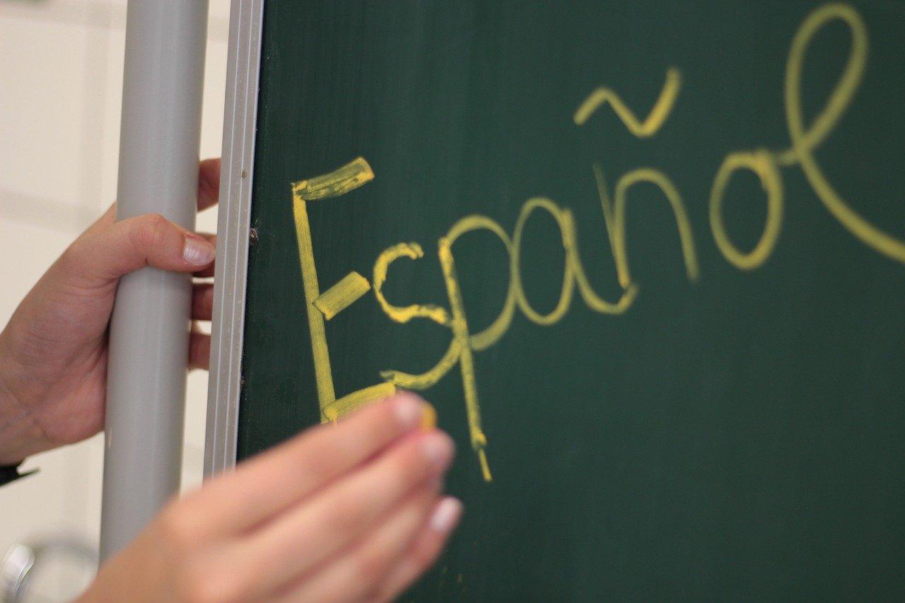 Испанские ассистенты