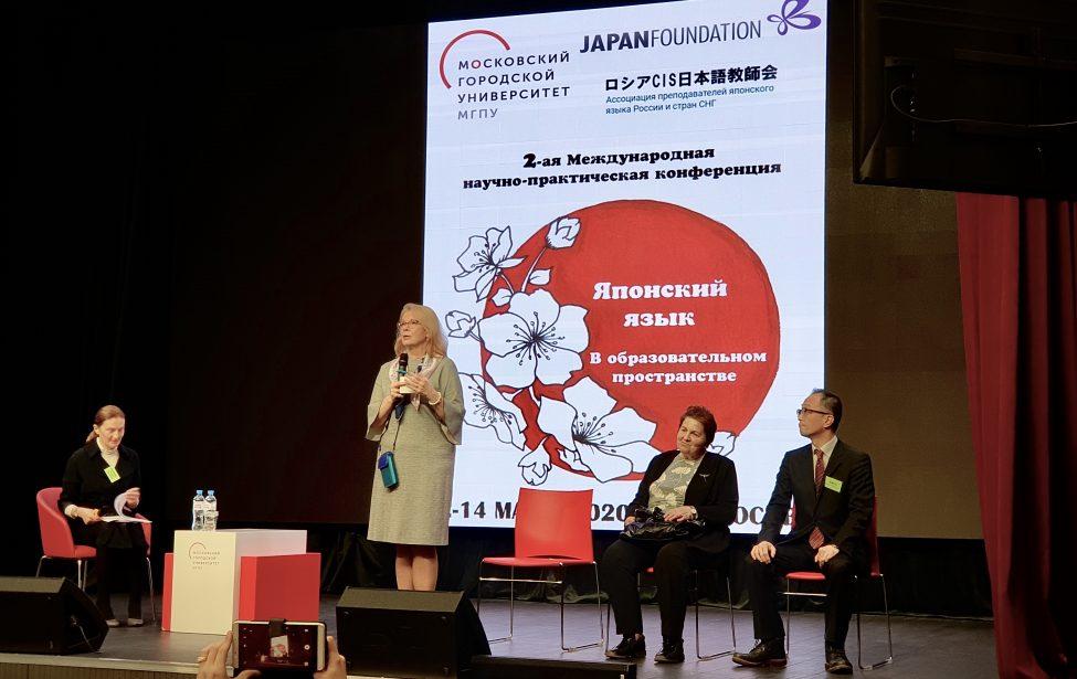 В ИИЯ прошла международная конференция