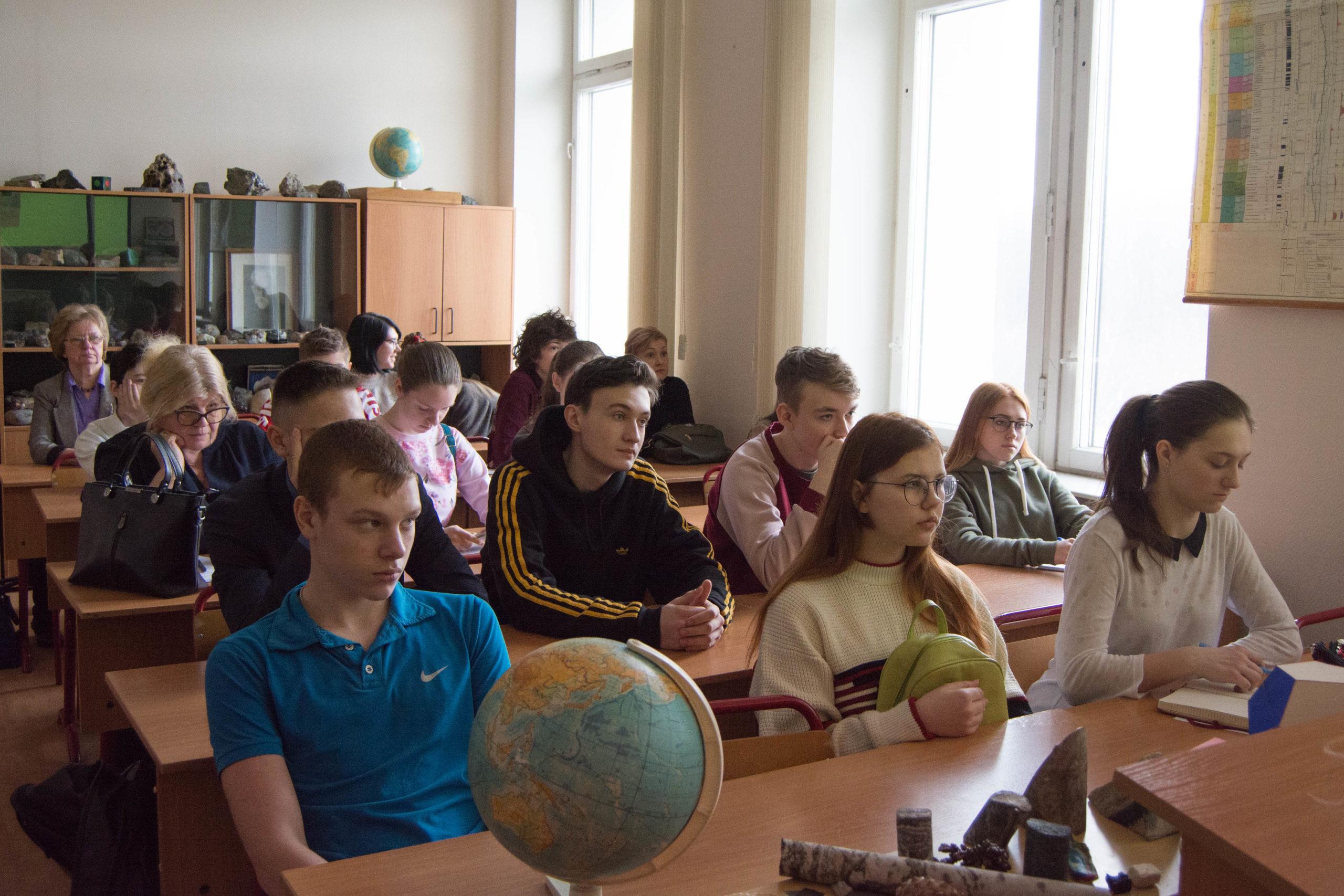 Первый день работы географического лектория