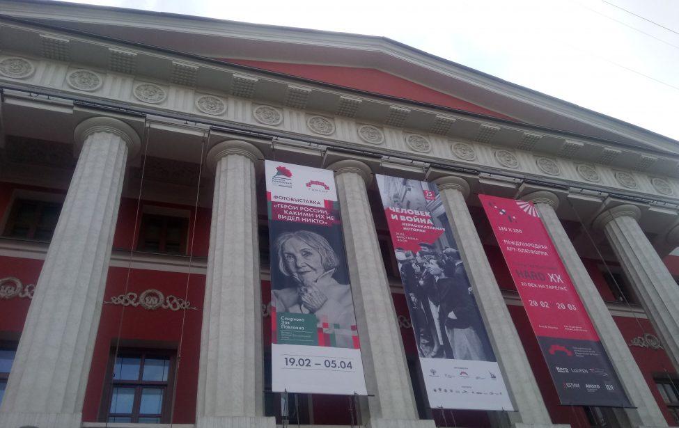 Лекция о Елене Колесовой в Музее современной истории
