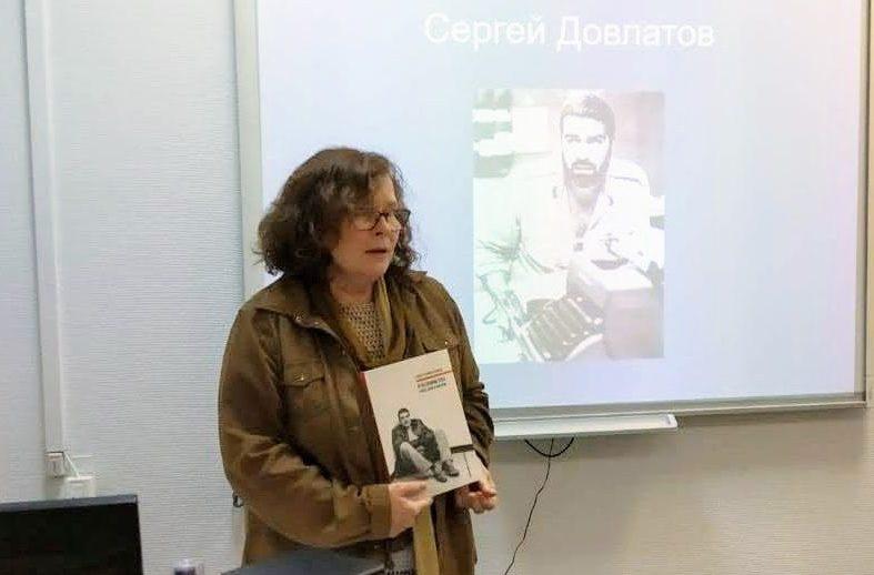 Профессор изПольши прочла лекции вМосковском городском