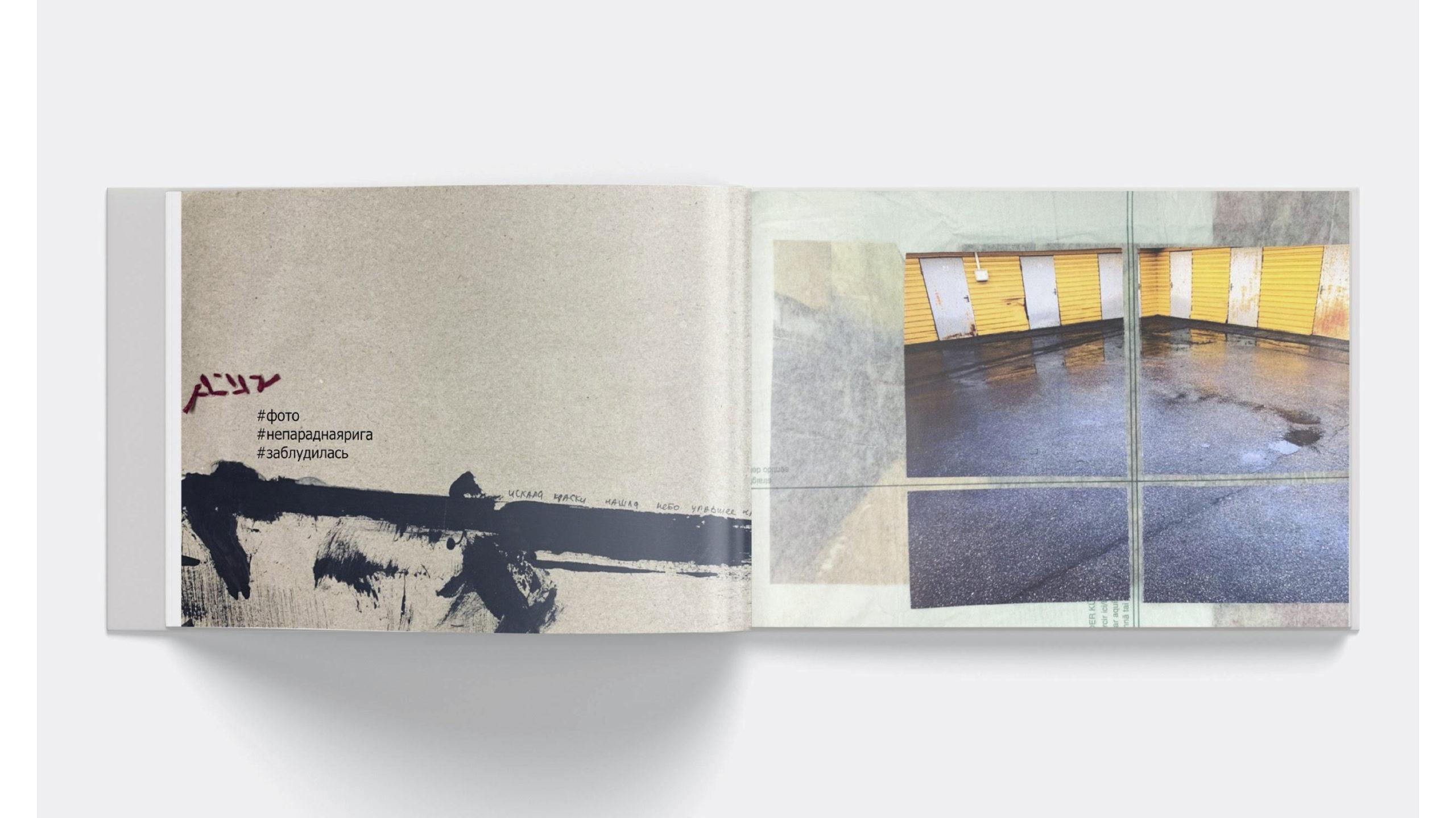 Книга про Ригу.pptx11