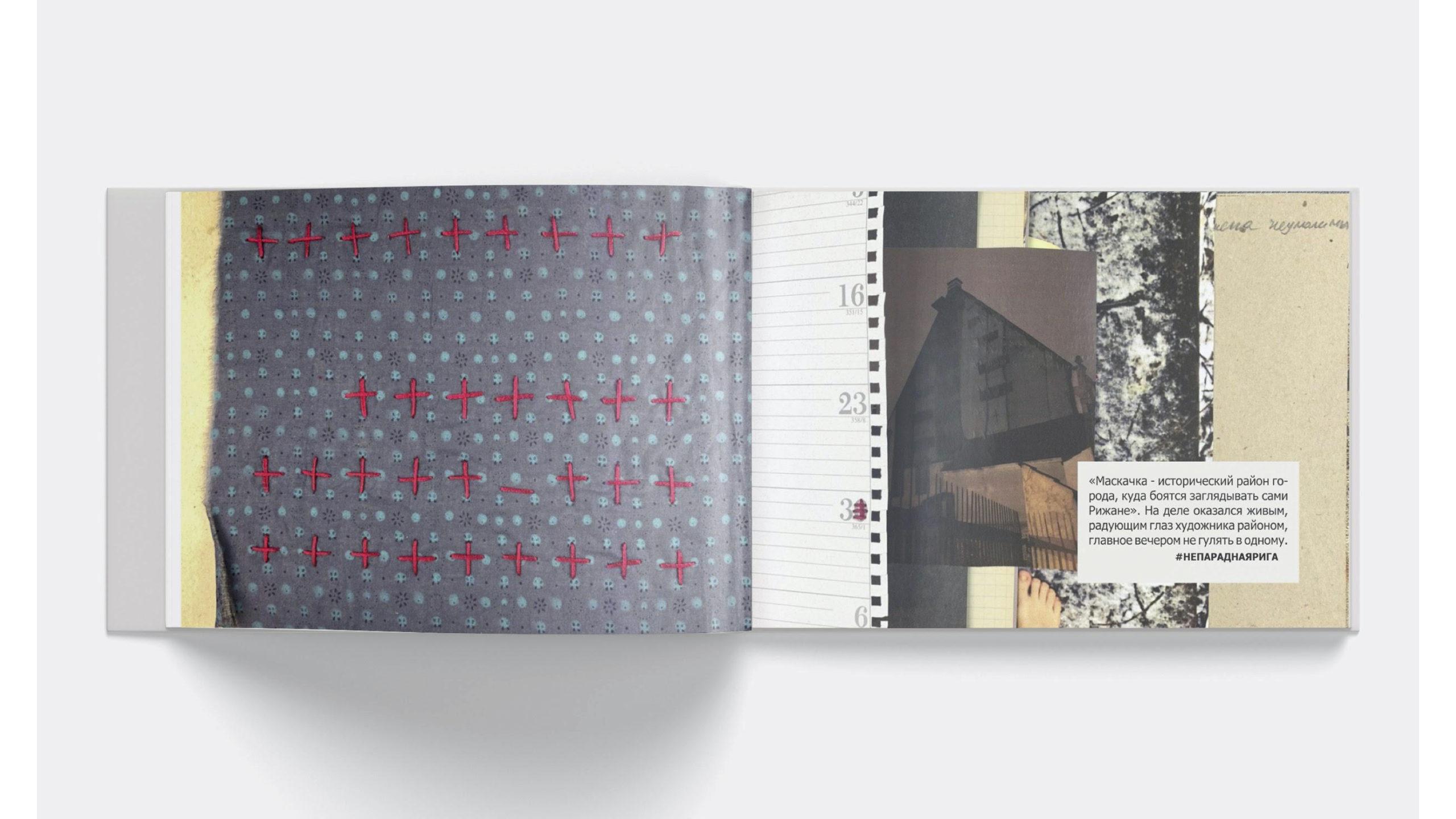 Книга про Ригу.pptx12