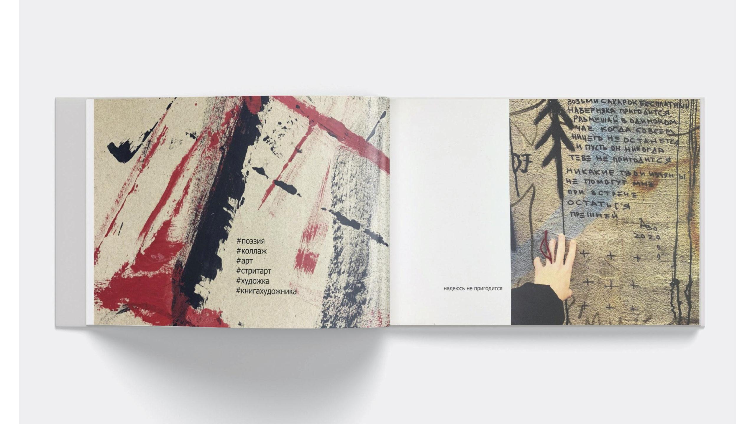 Книга про Ригу.pptx13