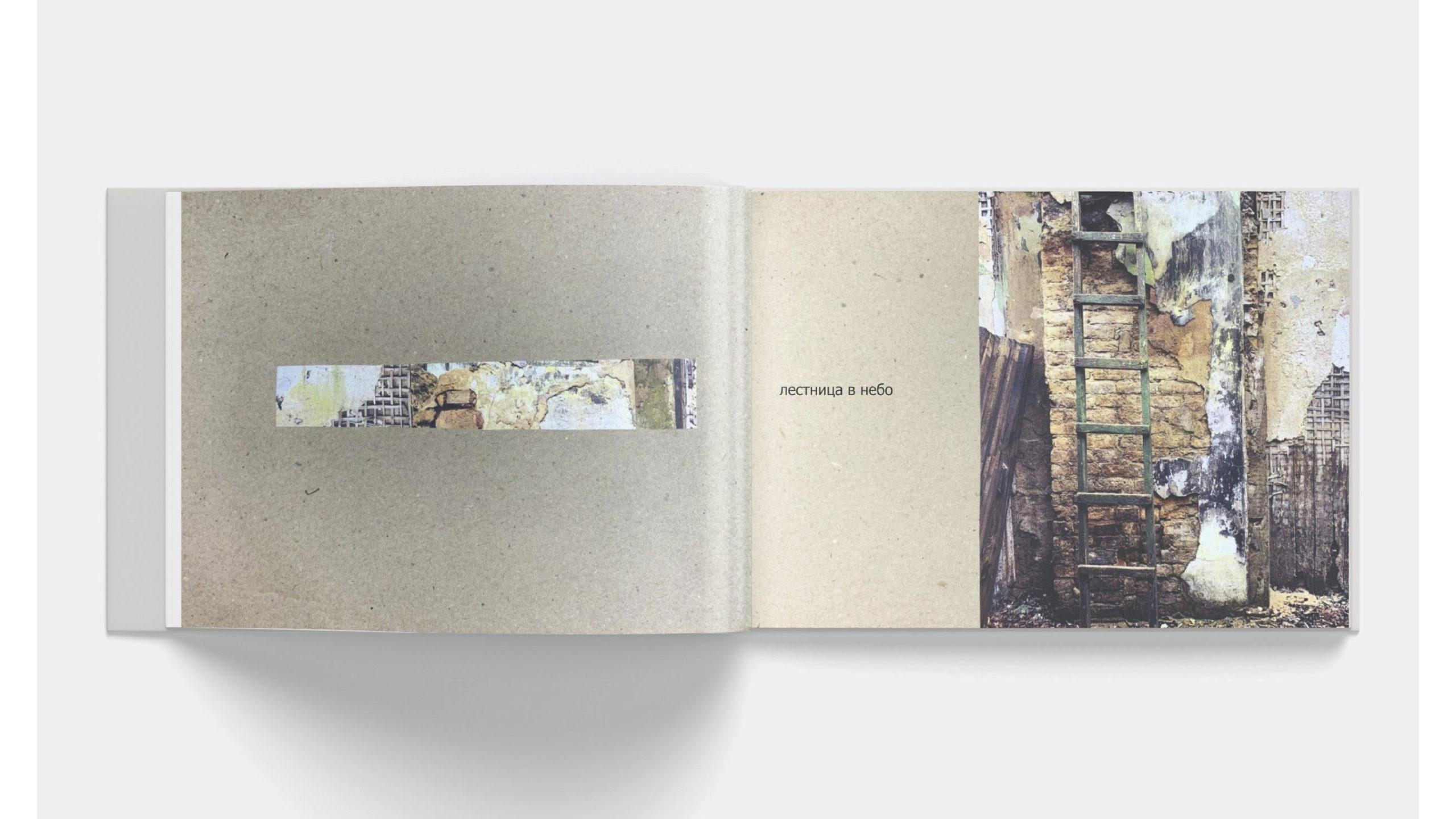 Книга про Ригу.pptx14