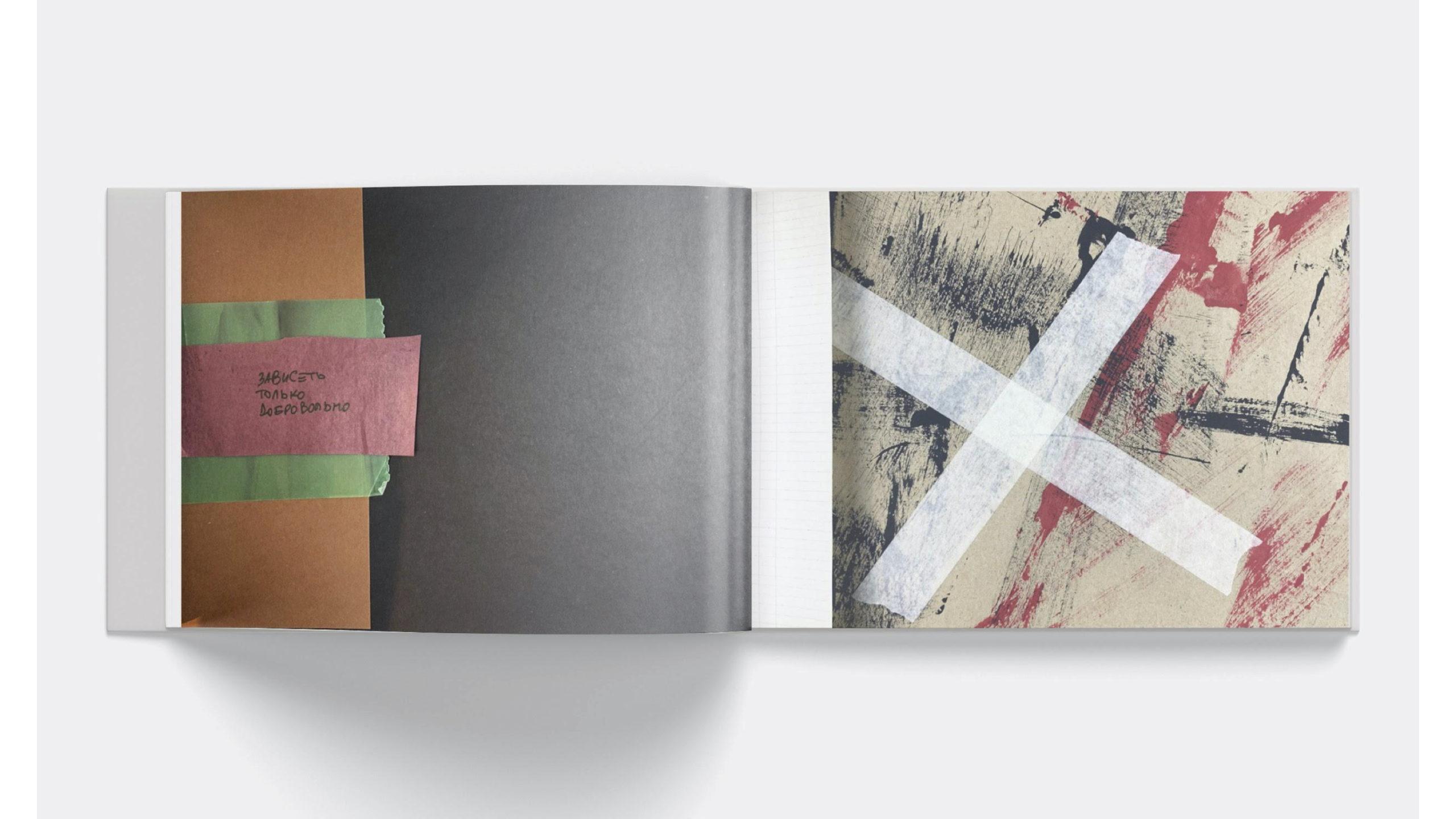 Книга про Ригу.pptx16