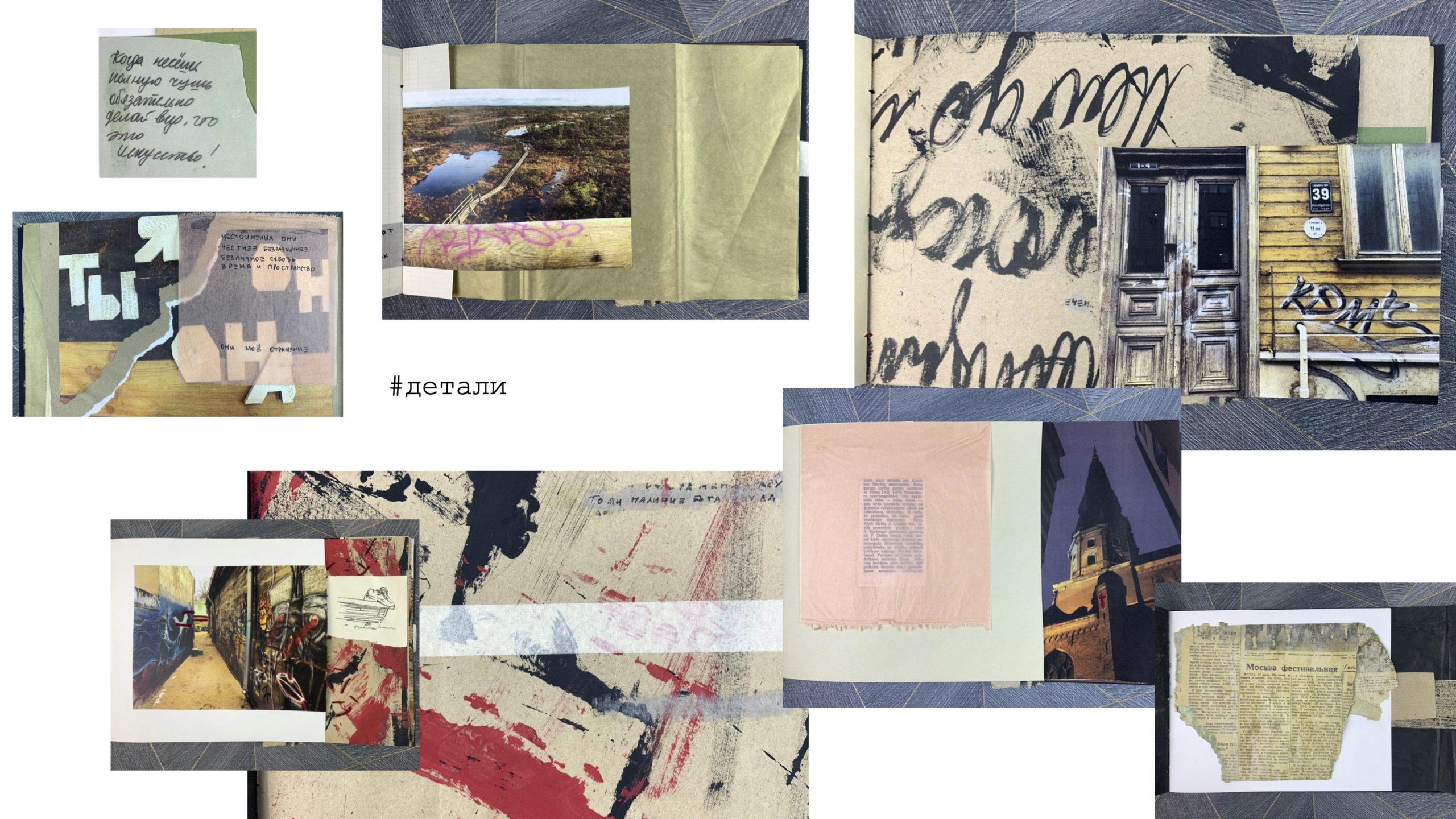 Книга про Ригу.pptx17