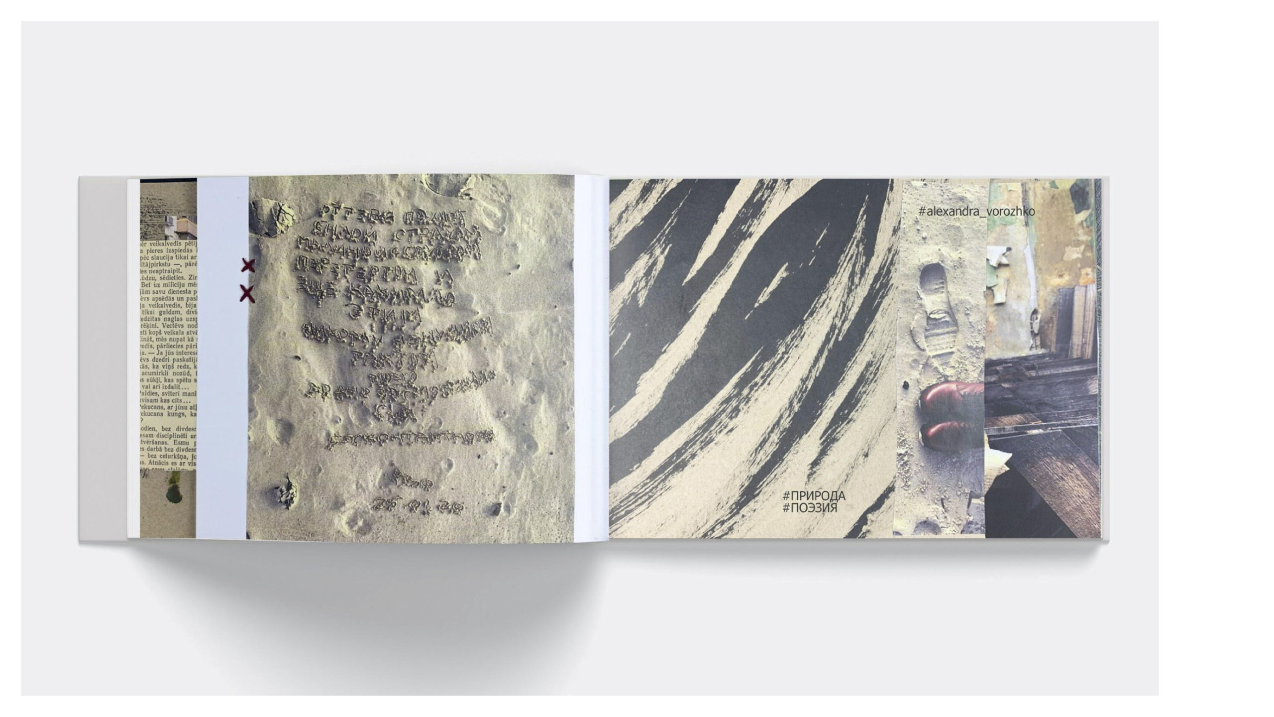 Книга про Ригу.pptx5