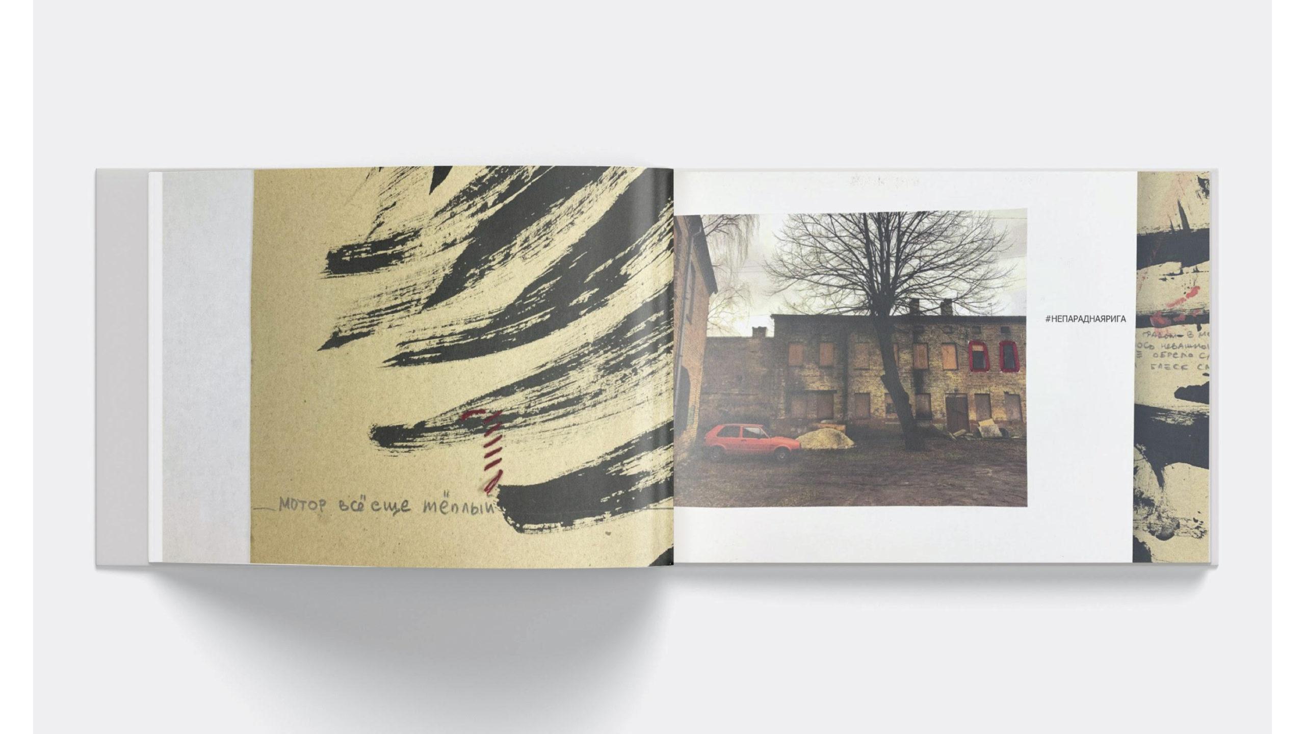 Книга про Ригу.pptx7