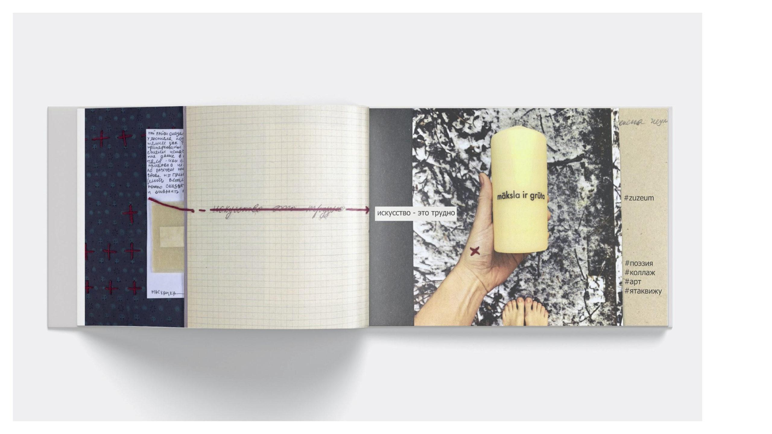 Книга про Ригу.pptx8