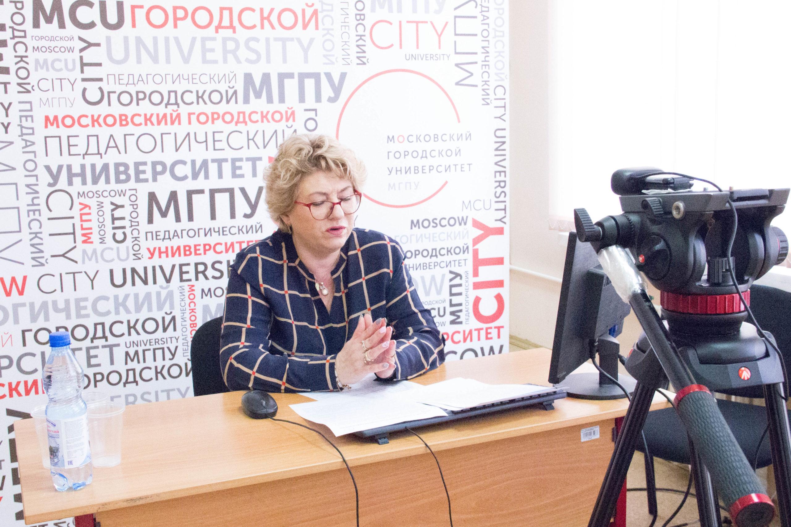 В Университете прошла межрегиональная видеоконференция по профобразованию