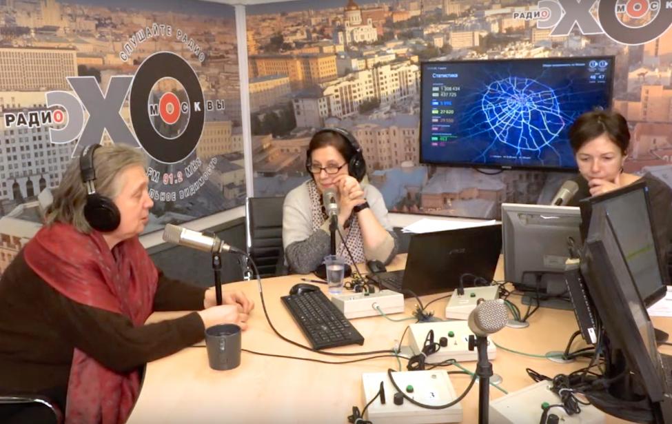 Профессор ИИЯ выступила на радио «Эхо Москвы»