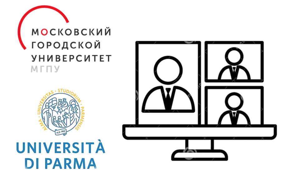 МГПУ провел видео-переговоры с Пармским университетом (Италия)