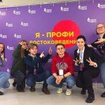 Финалисты олимпиады «Я— профессионал» изИИЯ удостоены наград