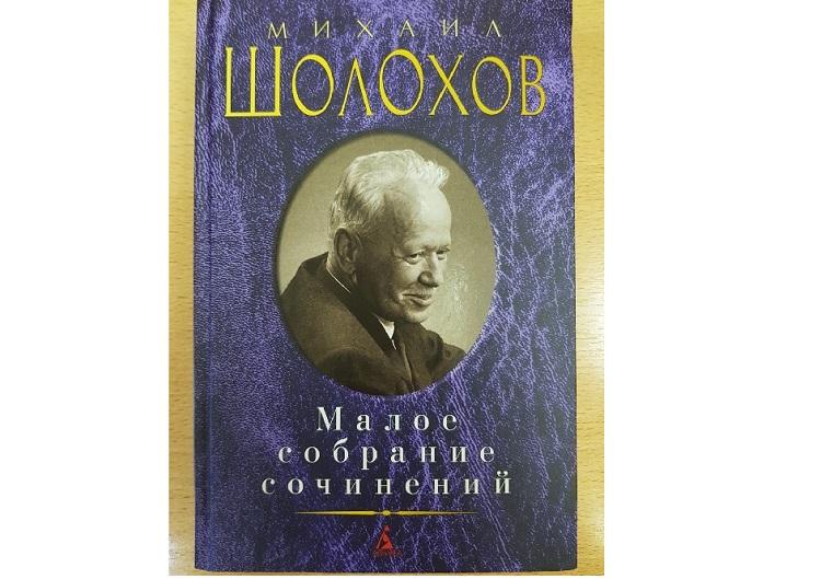 Книга в дар