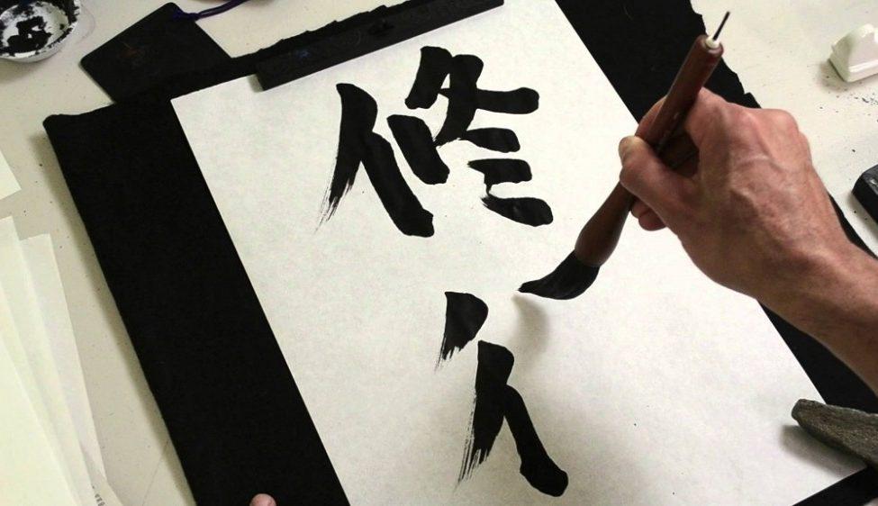 Результаты устного тура по японскому языку