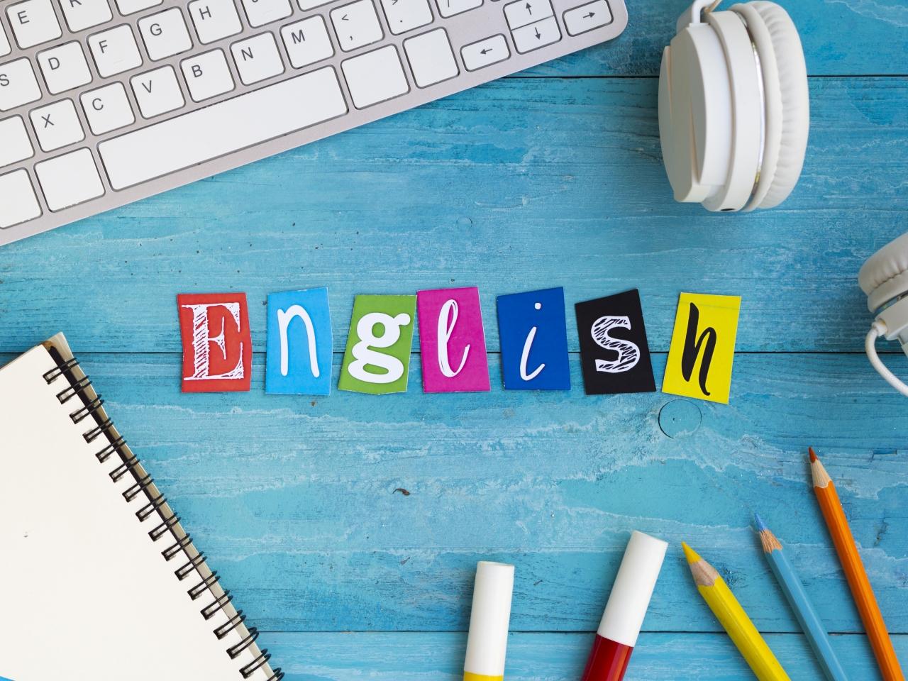 Английский язык: банально или необходимо? - МГПУ