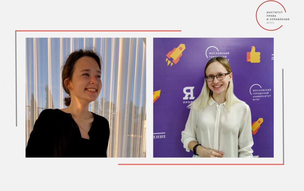 Алена Новикова и Вера Лапина — настоящие профессионалы!