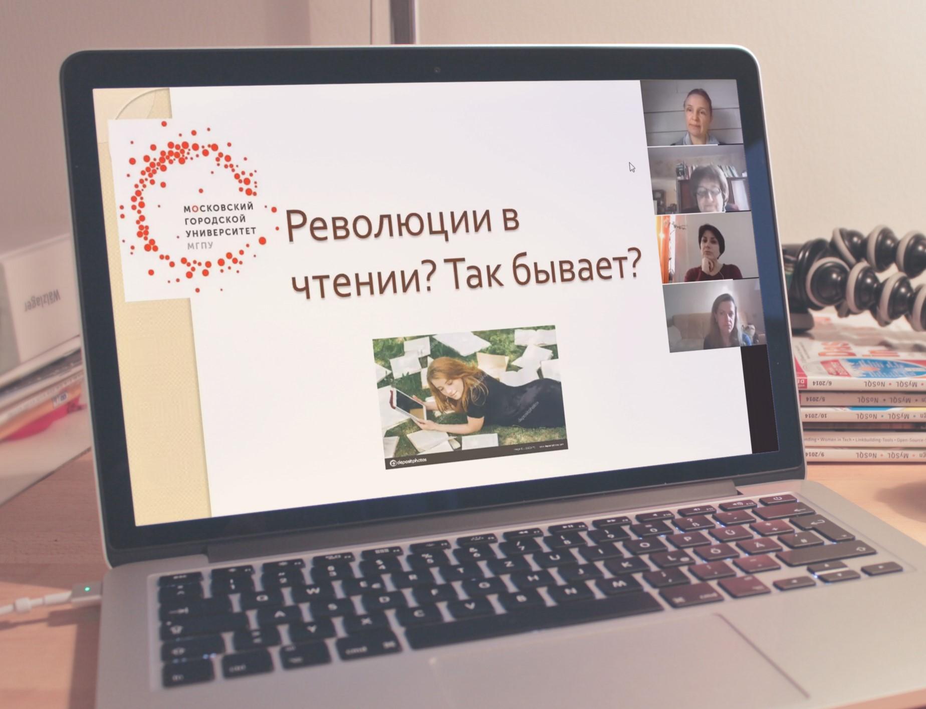 ВМГПУ прошли читательские онлайн-каникулы