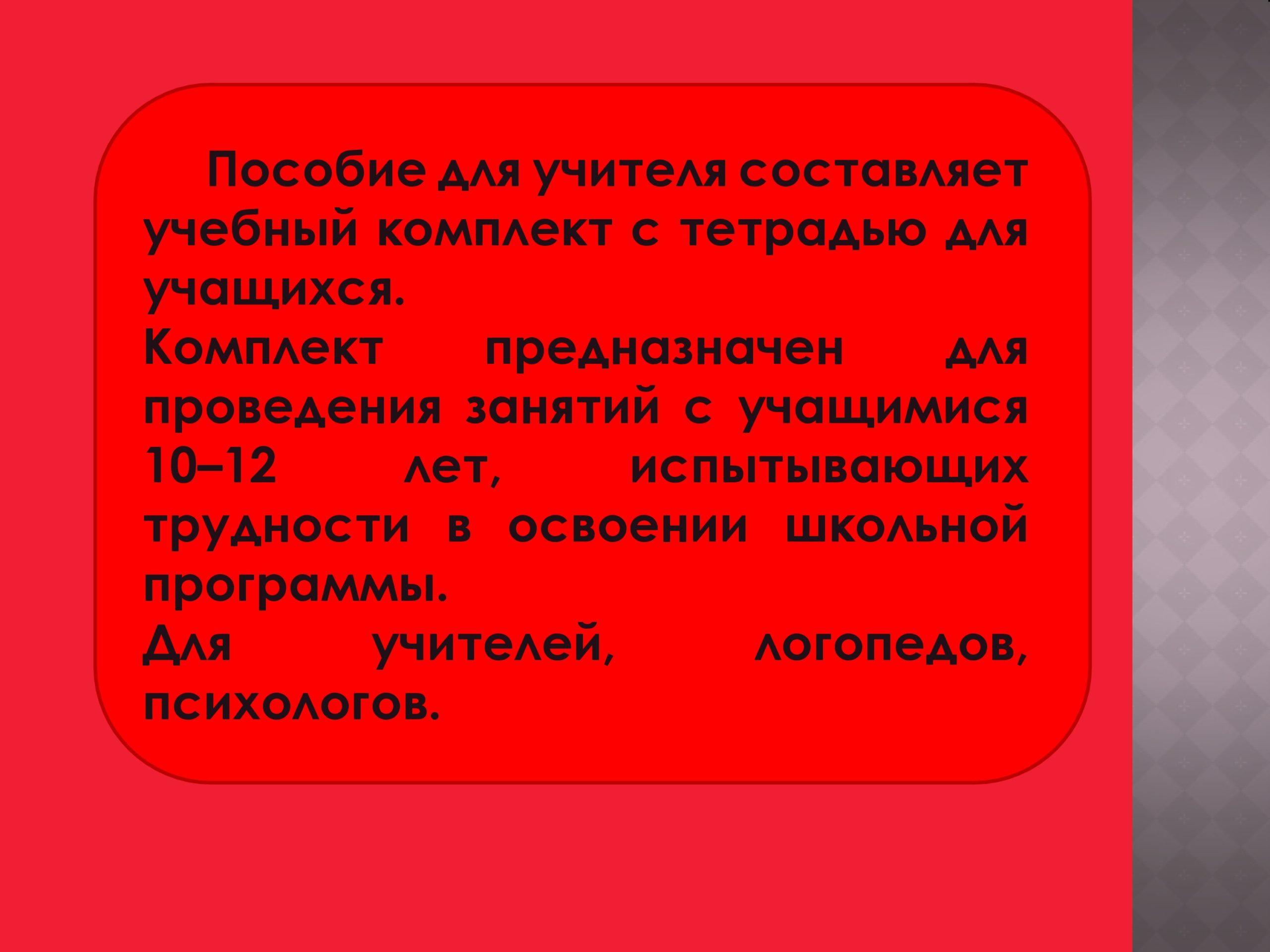 p1e5dmbmd61fj1rdg16fm1rtl1k8t4-2