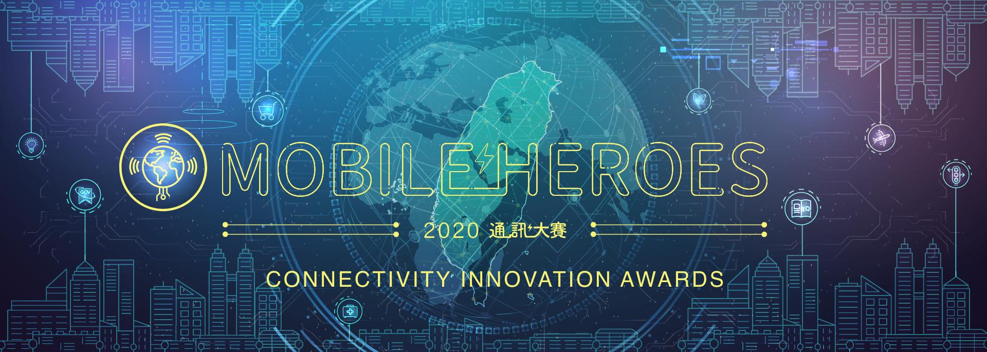 Международный конкурс инноваций MobileHeroes