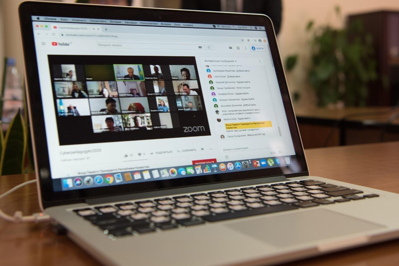 Видеозапись круглого стола о цифровизации образования