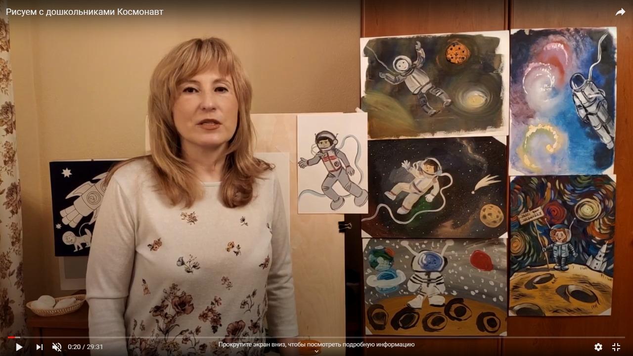 Онлайн художественная школа «Шаг в искусство»