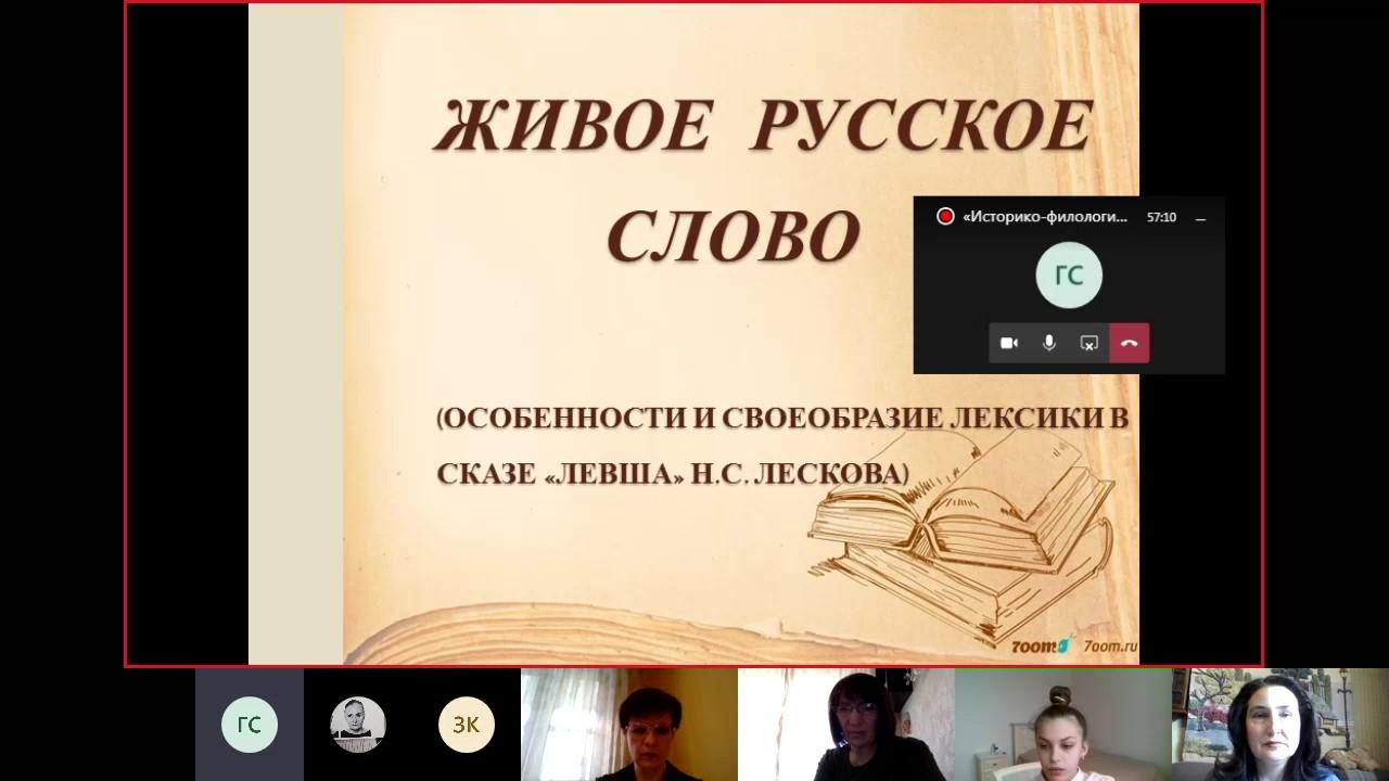 «Историко-филологические науки» «Языкознание и литература»_Moment
