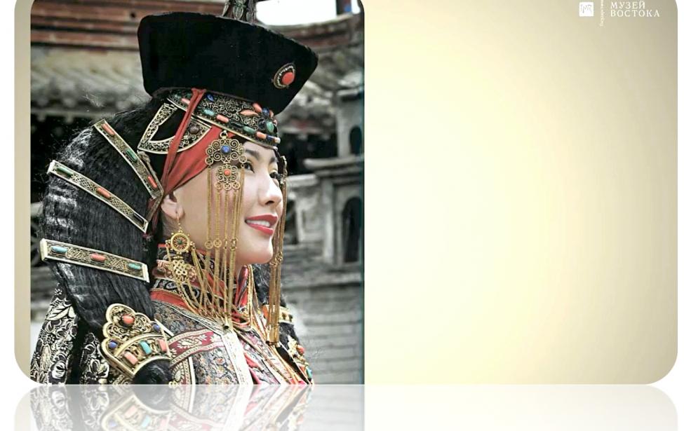 Н.Альфонсо прочитала лекцию о красавицах в мире кочевников
