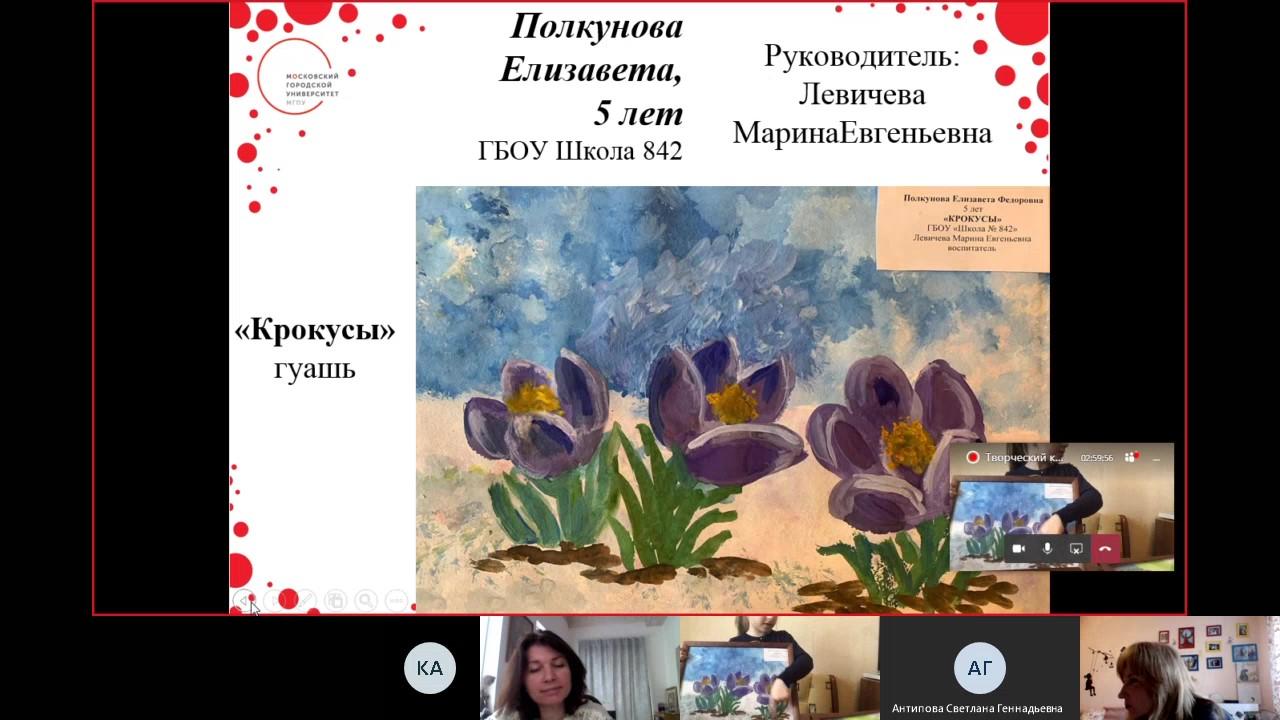 Онлайн творческий конкурс для дошкольников «Мой вернисаж»