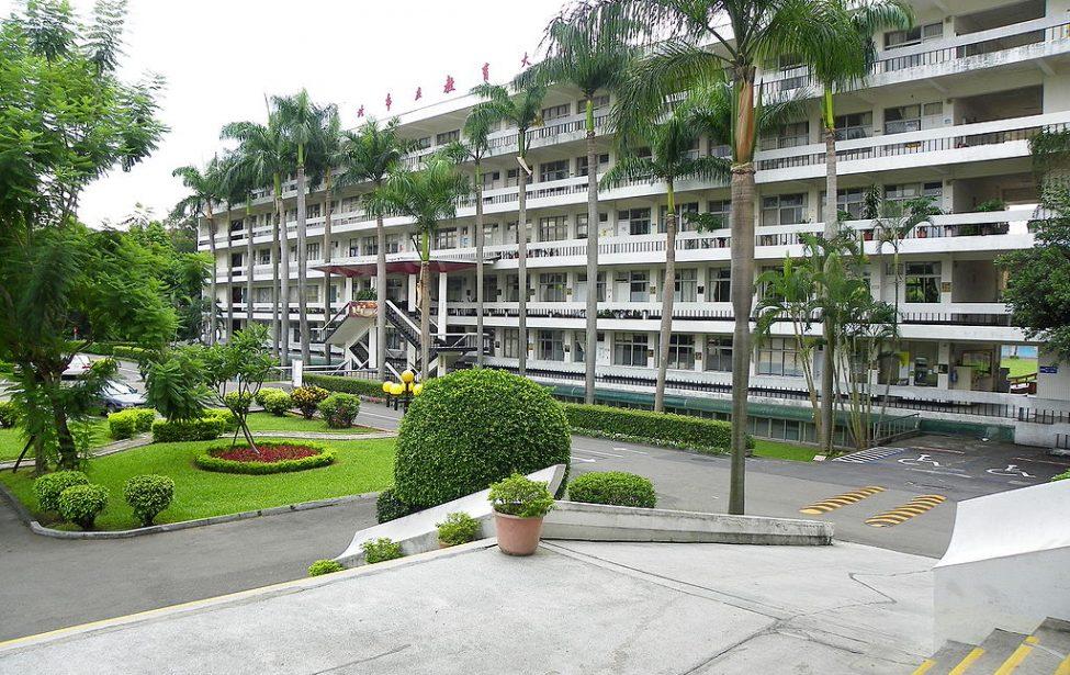 Продлены сроки подачи заявок на обучение в Тайбэйском городском университете
