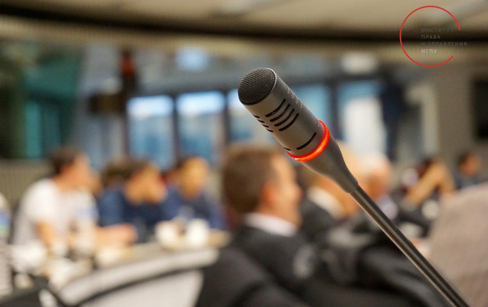 Развиваем навык публичных выступлений