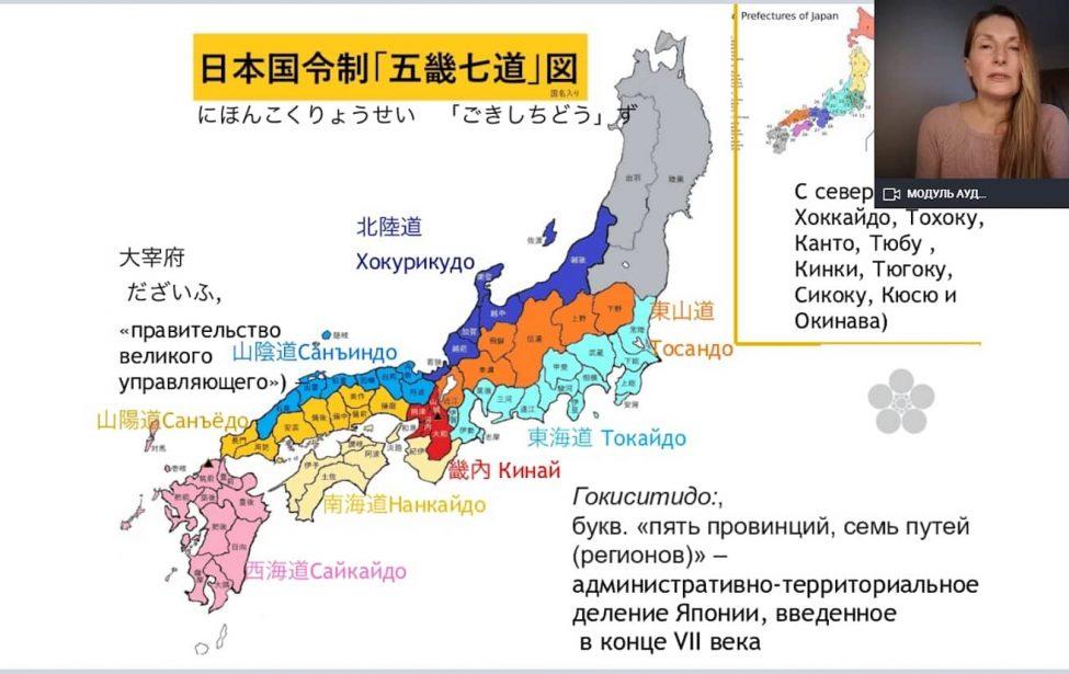 История средневековой Японии в лицах. Политика самоизоляции