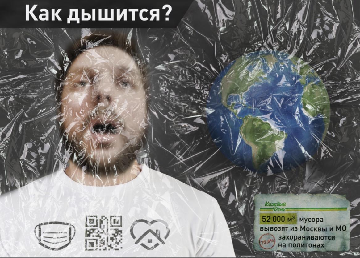 05 июня — День эколога   Основы рекламной графики