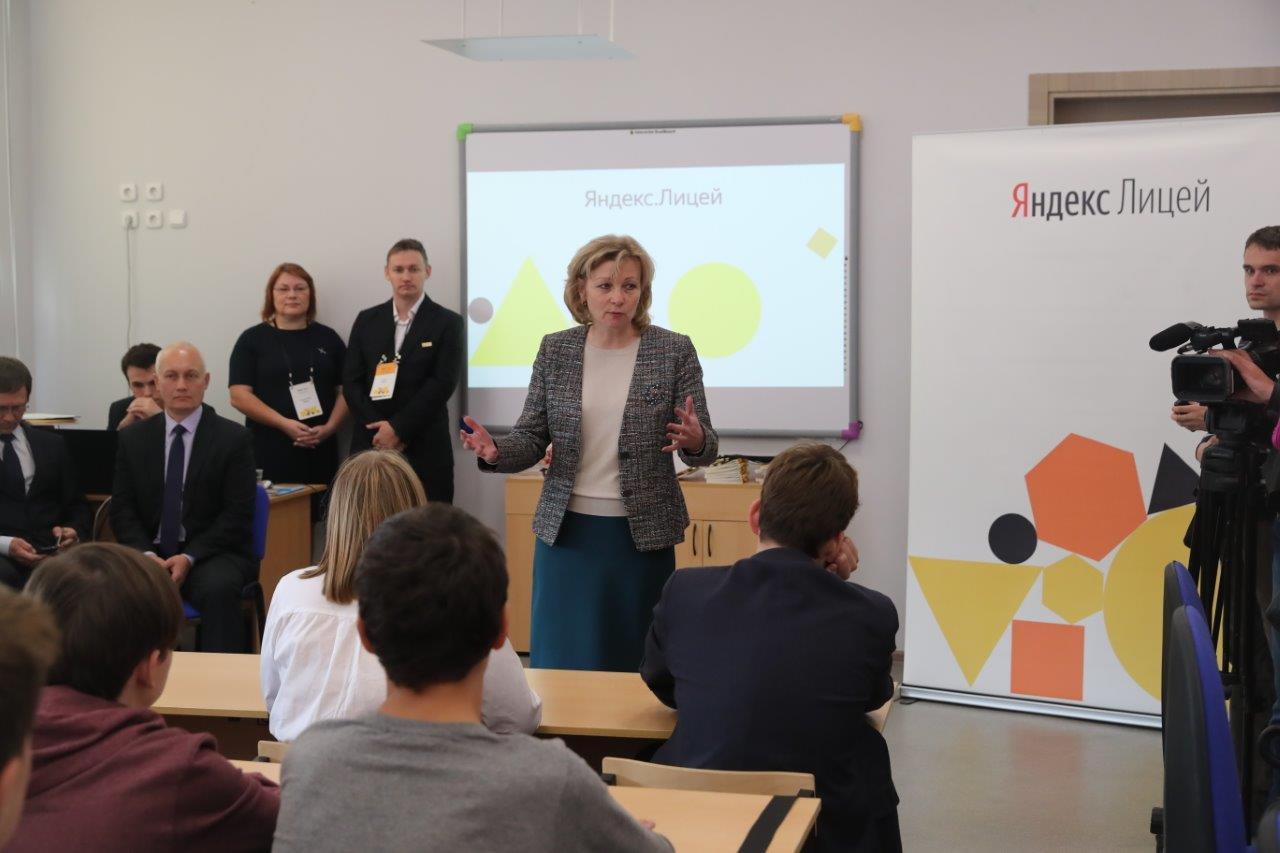 Студенты ИЦО успешно завершили обучение на курсе в Яндекс.Лицей