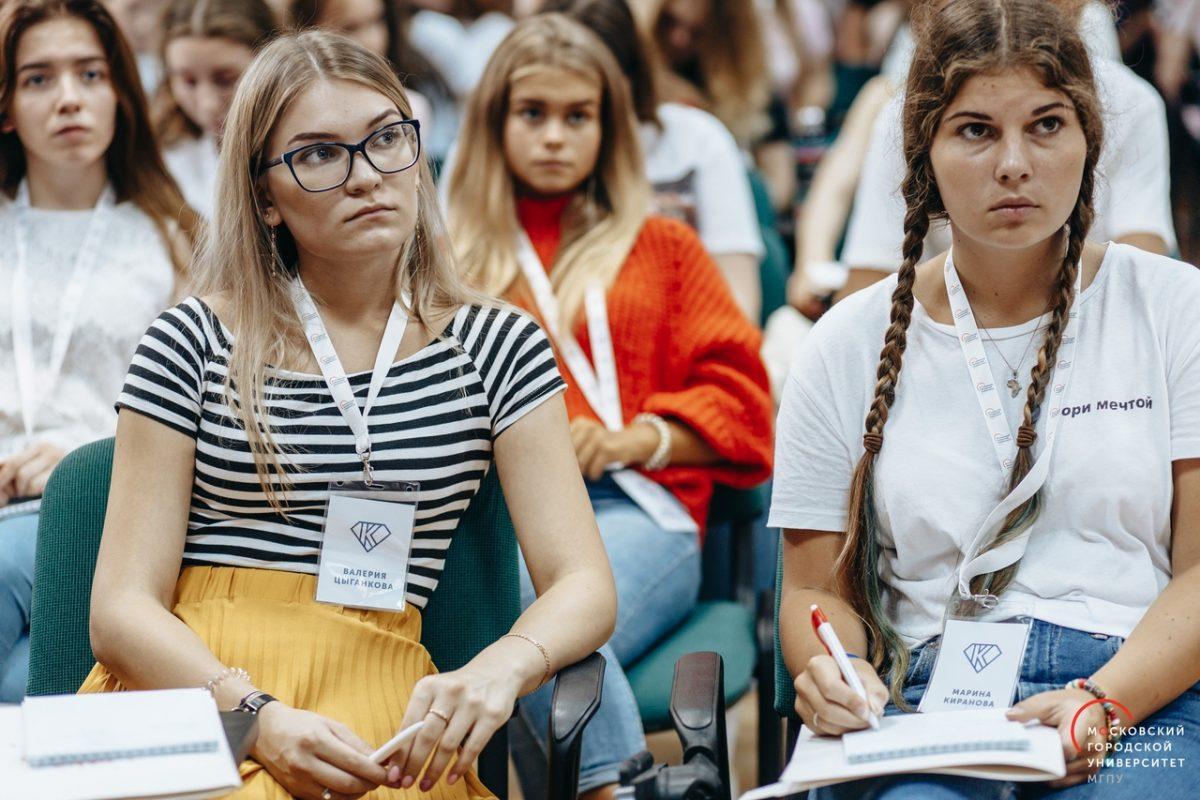 Школа кураторов 2019-6