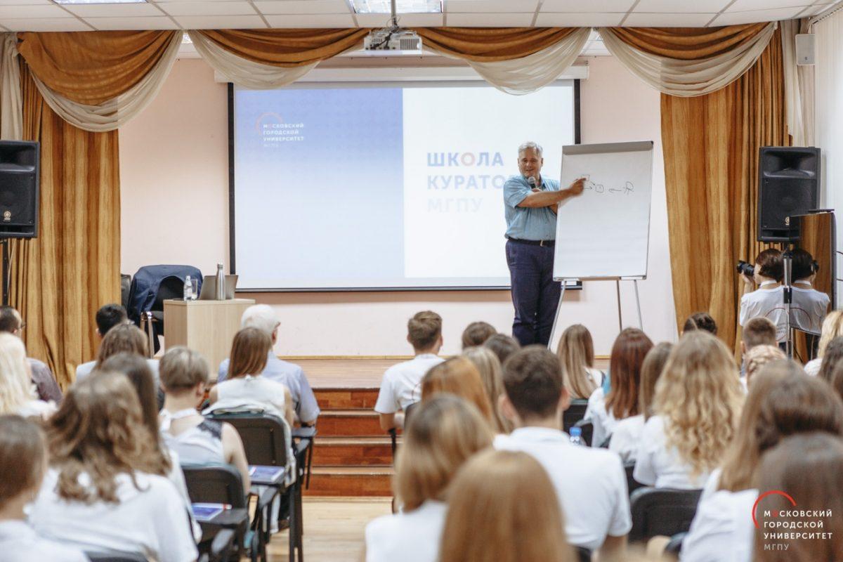 Школа кураторов 2019-9