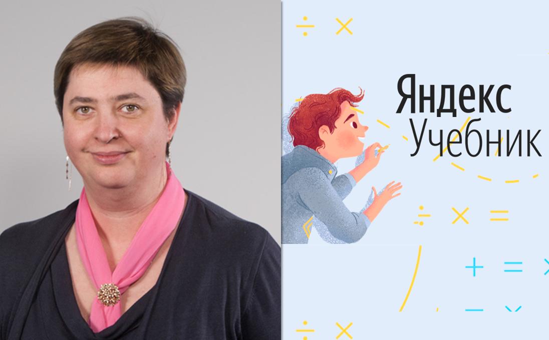 Анастасия Половникова выступила на конференции Яндекс. Учебника