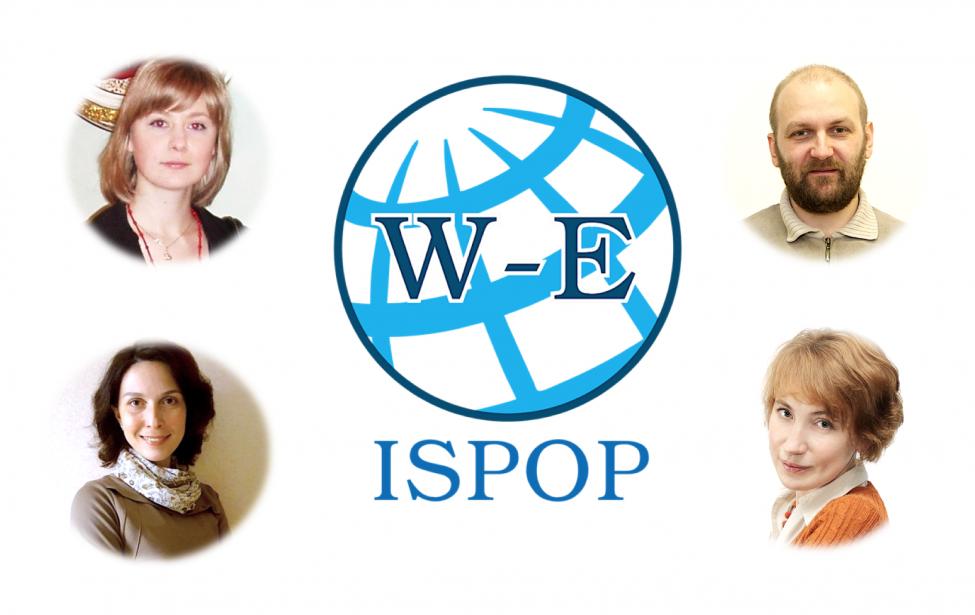 Преподаватели ИИЯ провели вебинары на международном онлайн марафоне
