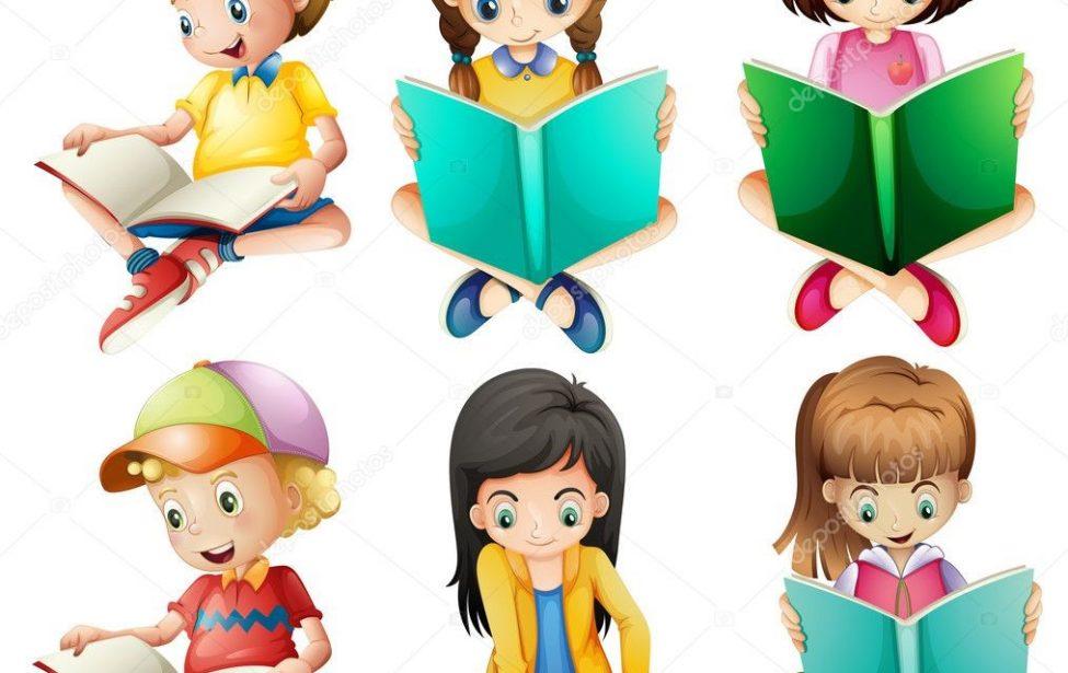 «Практика применения разных видов чтения в начальной школе»