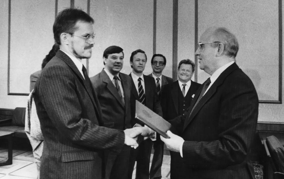 Презентация издания к 30-летию Всероссийского конкурса «Учитель года»