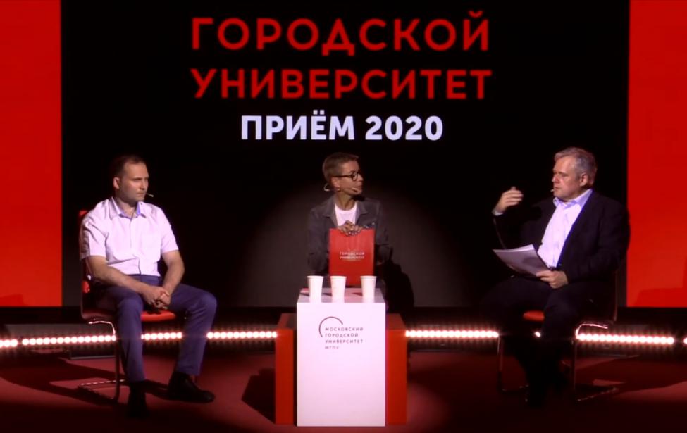 Приём – 2020: всё о магистратуре