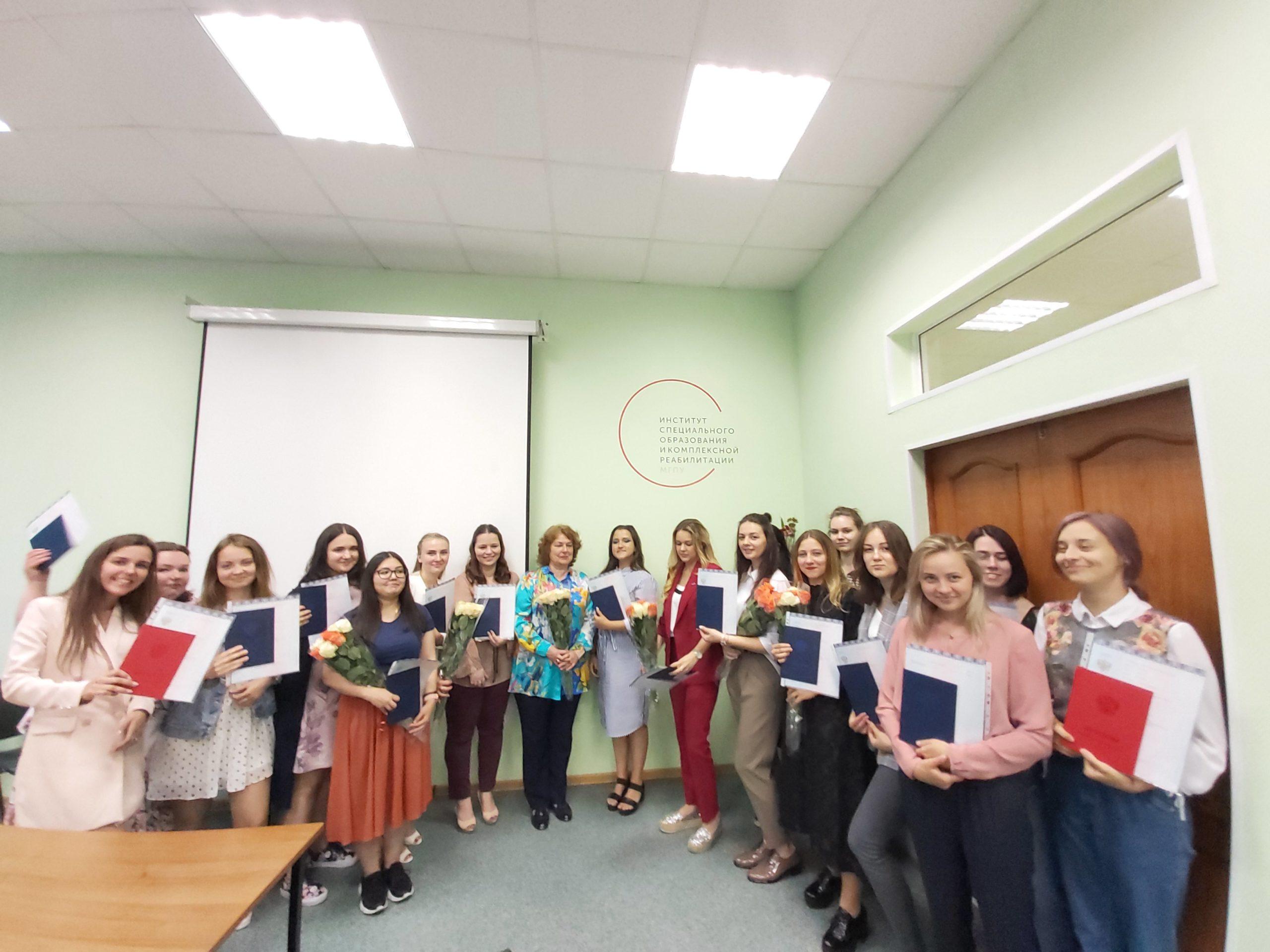 Вручение дипломов— лето 2020